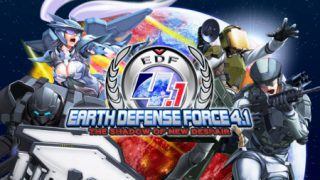 防衛 4.1 武器 軍 一覧 地球